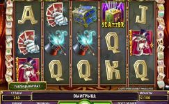 simsalabim slot machine gratis